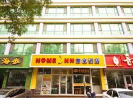 Hotel photo: Home Inn Ji'nan Yingxiongshan Road