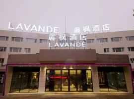 Hotel photo: Lavande Hotel Qingdao North Station Shop