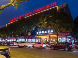 Hotel photo: Lifeng Tangguo Hotel