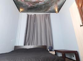 Hotel near Sofya
