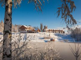 Hotel Photo: Rezidence u Jezera