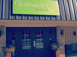 Hotel photo: Mohawk Inn and Conference Centre