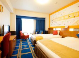 Hotel Photo: Hotel Keihan Universal City