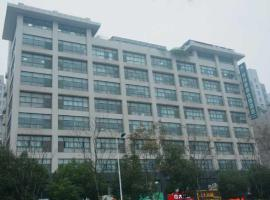 Hotel photo: GreenTree Inn Jiangsu Changzhou Taihu Road Wanda Square Express Hotel