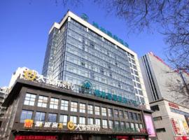 A picture of the hotel: GreenTree Inn Shandong Rizhao East Haiqu Road Business Hotel