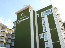 Ξενοδοχείο φωτογραφία: Chayayon Condominium by Siraphorn
