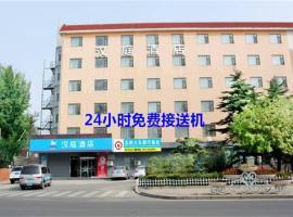Ξενοδοχείο φωτογραφία: Hanting Express Dalian Airport