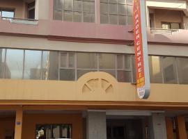 Hotel photo: Bader Center II