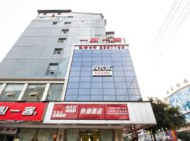 Hotel photo: Thank Inn Chain Hotel Sichuan Nanchong