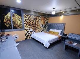 Hotel near Ούλσαν