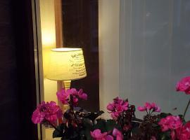 Hotel Photo: Sleep Inn Maastricht