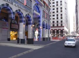 Hotel Photo: LEADER Al Muna Kareem Hotel