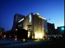 Hotel near Pingdong