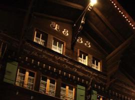 Hotel Photo: Auberge de L'Ours