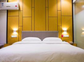Hotel Photo: Elan Hotel Qianjiang Eastern Road Taiji Plaza