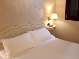 Hotel near Βενετία