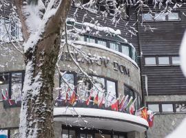 Hotel photo: Hotel Tomislavov Dom