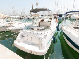 Foto do Hotel: Boat hotel and tours