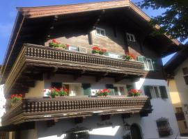 Hotel near Кицбюэль