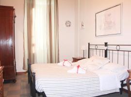 ホテル写真: Salotto Vaticano B&B