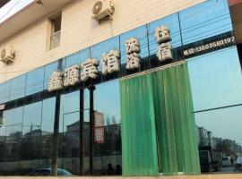 Ξενοδοχείο φωτογραφία: Taiyuan Xinyuan Inn
