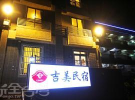 صور الفندق: Gimei