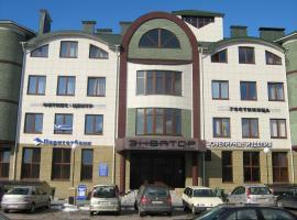 Hotel photo: Hotel Ekvator