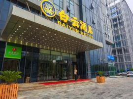 صور الفندق: Tianjin Konggang Baiyun Hotel
