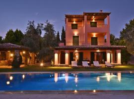 Hotel photo: Villa Mariza