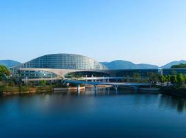 A picture of the hotel: Tonino Lamborghini Hotel Huangshi Cihu Lake