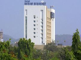 מלון צילום: Hotel Satkar Residency