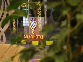 Ξενοδοχείο φωτογραφία: Sama Hotel