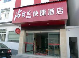 Hotel photo: Thank Inn Chain Hotel Yunnan Lijiang Old Town South Gate