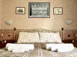 Hình ảnh khách sạn: Domus Cecero