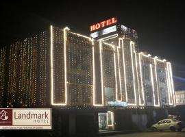 A picture of the hotel: Landmark Hotel