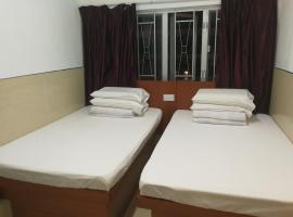 Hotel Photo: Blessing Hostel