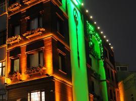 Фотографія готелю: Hotel Coliseum