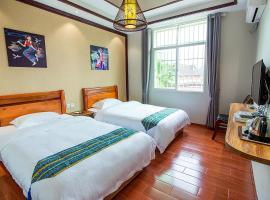 Фотографія готелю: Daiyue Fengqing Holiday Hotel