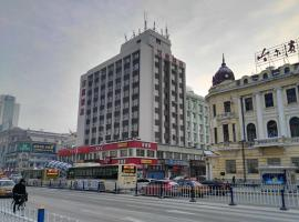 A picture of the hotel: Hanting Express Harbin Dongdazhi Street