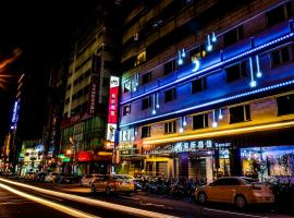 Hotel near Тайчунг