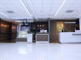 A picture of the hotel: Sleep Box by Miracle