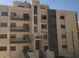 Hotel near Giordania
