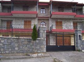 Hotel photo: Mainades House