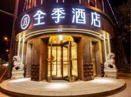 Хотел снимка: JI Hotel Dalian Peace Square