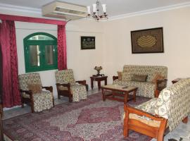 Hotel photo: Apartment Close to Cairo Airport