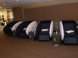 A picture of the hotel: Aviserv Lounge