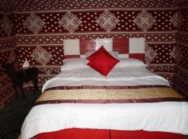 Hotel Photo: Wadi Rum Quiet Village