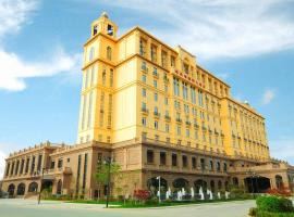 A picture of the hotel: Xianyang Ocean Spring Grand Metropark Hotel