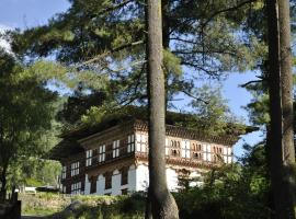 Hotel photo: Phuntsho Chholing Lodge