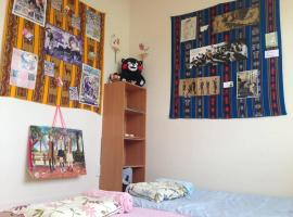 Hotel Foto: Homestay at JPN culture house B